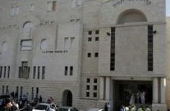 İsrail'den son dakika Kudüs açıklaması