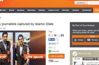 Rudaw: IŞİD Kamışlı'da iki gazeteciyi alıkoydu