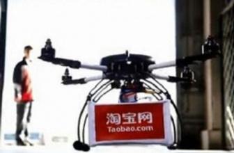 Alibaba uçuşa geçti! İHA ile teslimat!