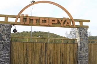 Ütopya'dan kim elendi? 22 Haziran 2015