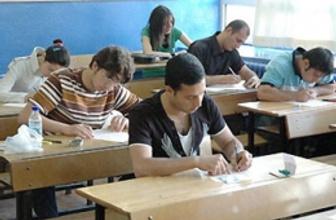 AÖF sonuçları final sınav ekranı-2015