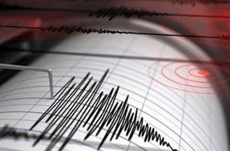 Çankırı'daki deprem Ankara'yı korkuttu!