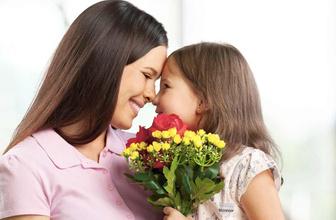 Anneler Günü 2019 bu sene ne zaman hangi ayda?