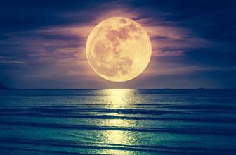 Süper Ay Türkiye'de saat kaçta izlenebilecek?