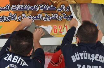 Adana'da yabancı tabelalar tek tek söküldü