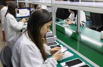 Yüzde 60 yerli ilk akıllı telefon Samsun'da üretiliyor