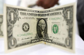 Reform paketi sonrası dolar önce yükseldi sonra gevşedi
