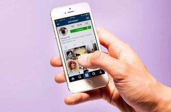 Instagram'a 'Checkout' özelliği geldi! Bakın ne işe yarıyor