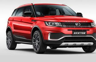 Çin işi Range Rover'lara mahkemeden engel