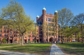 ABD'nin en iyi üniversitelerinde rüşvet skandalı
