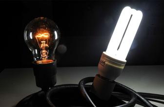 Elektriğe yüzde 37 zam tüketiciye yansıyacak mı? EPDK'dan açıklama