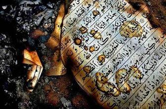 FETÖ davasında inanılmaz itiraf: Kuran-ı Kerim yaktırdılar