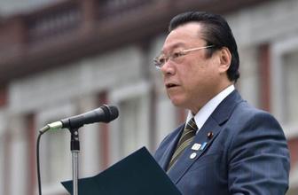 Japon Olimpiyat bakanından görülmemiş istifa gerekçesi