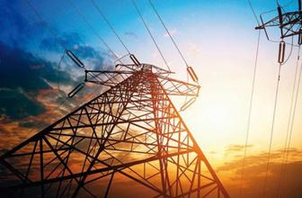 Borçlu olan enerji sektörüne fon geliyor