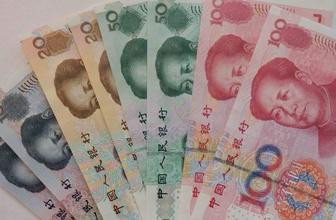 Çin'de borçlanmak zorlaştı maliyet 4 yılın zirvesine çıktı