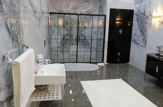 Diyarbakır'daki lüks makam banyosu olay olmuştu! Cumali Atilla açıklama yaptı