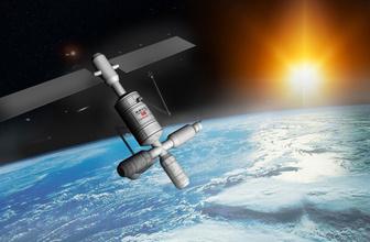 Türksat 5A uydusu ne zaman fırlatılacak? Beklenen tarih belli oldu