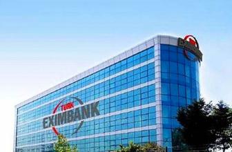 Türk Eximbank önemli ayrılık Genel Müdür Adnan Yıldırım görevi bıraktı