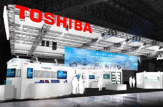 Toshiba Huawei'ye yarı iletken sevkiyatlarını durdurdu