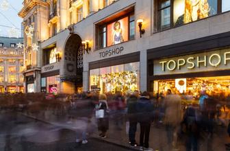 Ünlü iş adamı 25 mağazasını daha kapatıyor