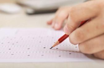 AÖF 3 ders sınav yerleri AÖF sınavı hangi illerde yapılacak?