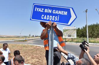 Diyarbakır'da HDP'li belediye asmıştı! Tepki çeken o tabela değişti