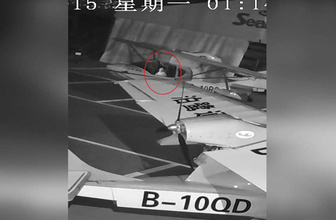 Çin uçak çalmaya çalışan hırsızı konuşuyor