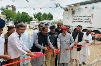 İHH'dan Pakistan'a 8 mobil klinik