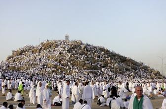 Diyanet İşleri Başkanı Ali Erbaş, Arafat'ta vakfe duası yaptı
