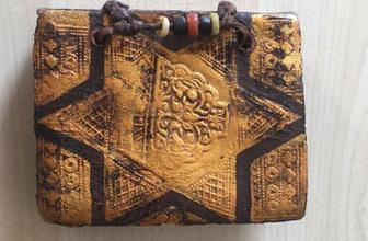 Tekirdağ'da ele geçirilen cep tefsiri 1500 yıllık çıktı satılmaya çalışıyordu
