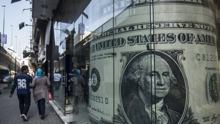 Dolar'ı Trump korkusu sardı (Dolar bugün ne kadar?)