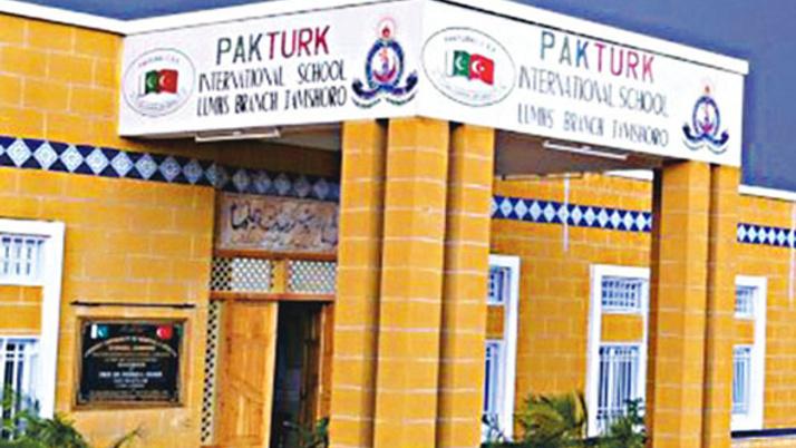 'Pakistan'daki FETÖ okullarını en kısa sürede devralacağız'