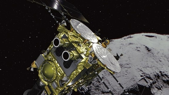 Japonya'nın uzay aracı asteroid Ryugu'ya ulaştı