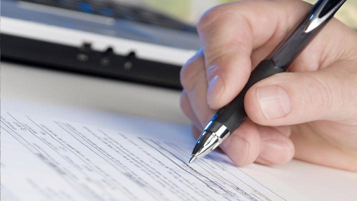 İçişleri Bakanlığı iş başvurusu yazılı ve sözlü sınav tarihleri