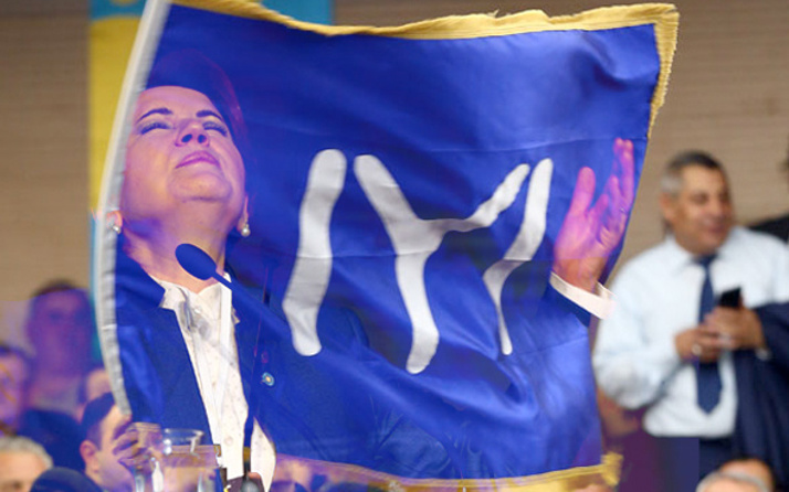 İyi Parti'den Osman Pamukoğlu açıklaması