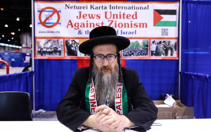 Yahudi cemaati Müslüman kongresinde stant açtı
