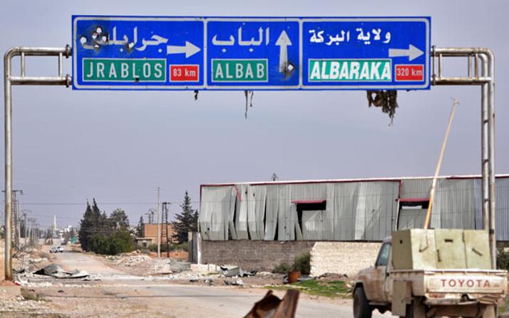 El Bab her taraftan kuşatıldı! Sıcak gelişmeler yaşanıyor