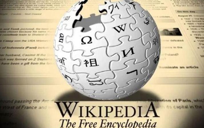Bakan Ahmet Arslan Wikipedia açıklaması