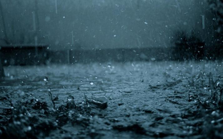 Bilecik hava durumu 5 günlük meteoroloji raporu