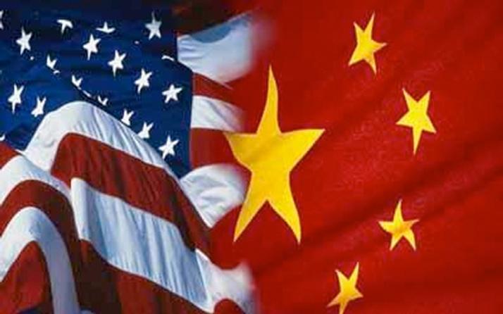 Çin'den ABD'nin iddialarına tepki: Yersiz ve saçma