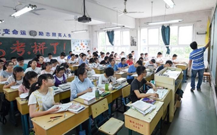 Çin'de 'yapay zeka' okullarda ders olarak verilecek!