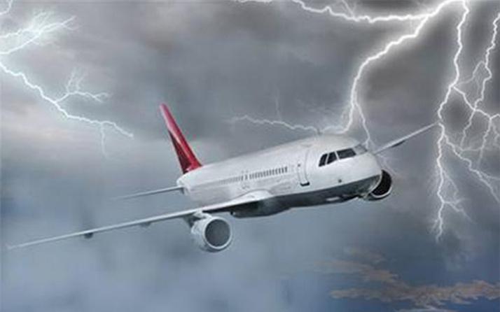 Atatürk Havalimanı'na inemeyen 2 uçak Bursa'ya yönlendirildi