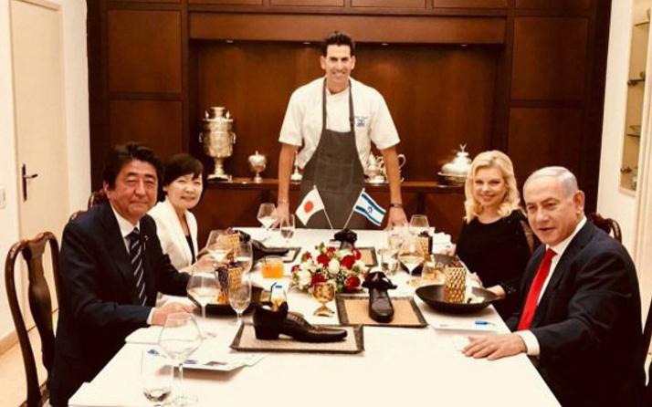 İsrail'den Japon Başbakan'a büyük şok! Masaya dikkat