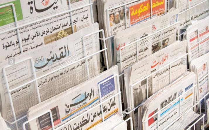 Arap basınından 'kıtaları bile aşan zafer' yorumu