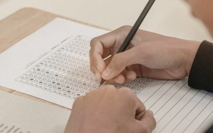 DGS sınav giriş belgesi ÖSYM AİS dikey geçiş sınav yerleri