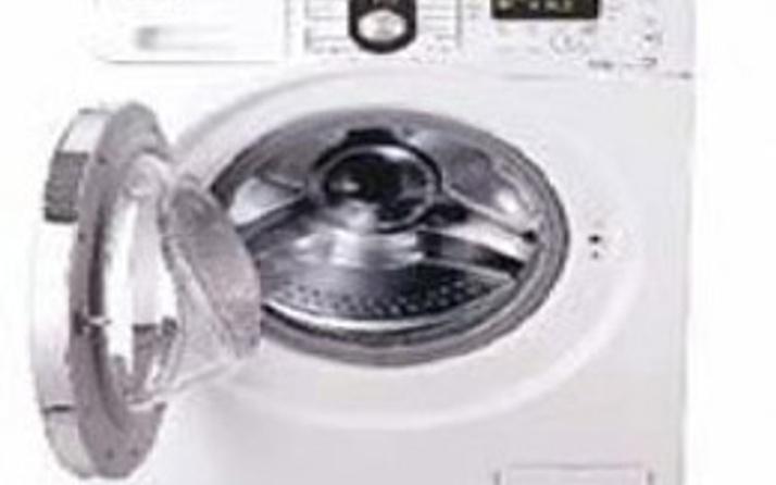 Çamaşır makinesinden bakın ne çıktı?