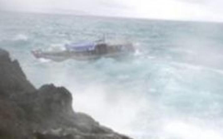 Ege'de tekne battı: En az 20 ölü!