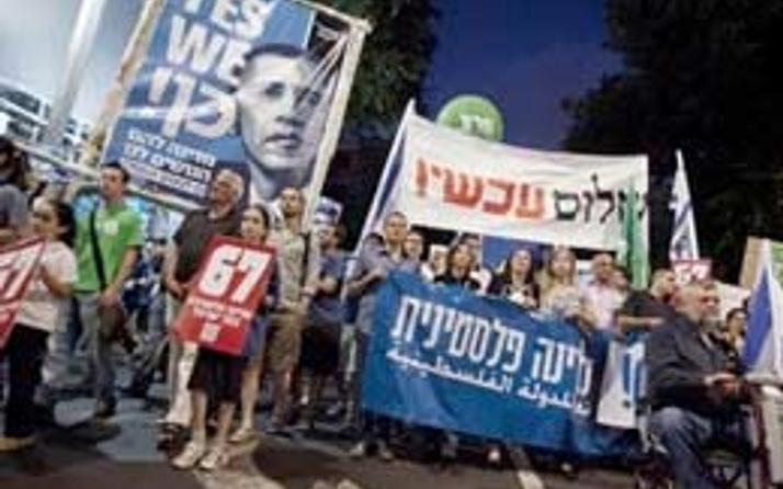 İsrail'den Filistin'e şaşırtan destek
