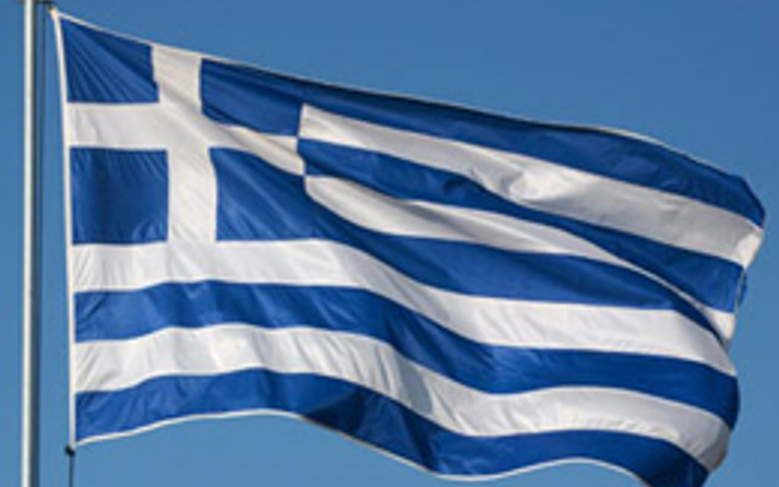 Yunanistan'dan Kuran-ı Kerim hamlesi