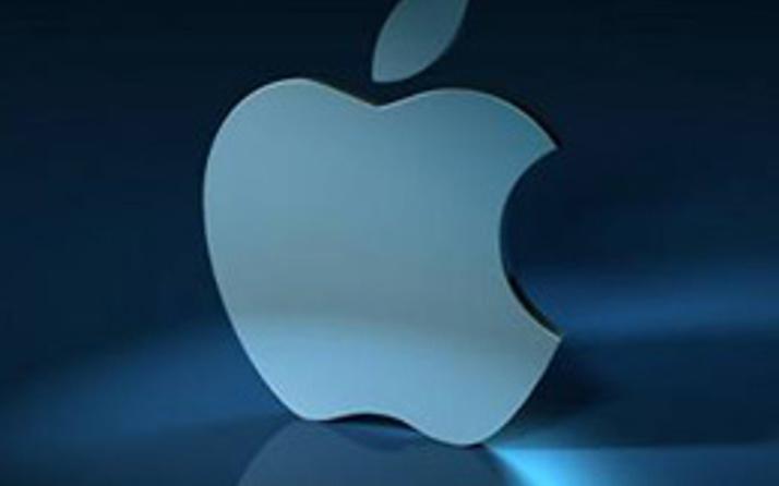 Apple'ın hisseleri düştü